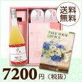 【送料無料】BOXセット ワッフル&紅白まんじゅう(カタログ2800円コース)