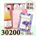 【送料無料】BOXセット ワッフル&紅白まんじゅう(カタログ25800円コース)