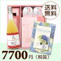 【送料無料】BOXセット ワッフル&紅白まんじゅう(カタログ3300円コース)