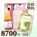 【送料無料】BOXセット ワッフル&紅白まんじゅう(カタログ4300円コース)