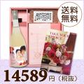 ワッフル&赤飯|カタログ10800円コース|3万円のお祝い返しにピッタリ!