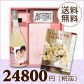 【送料無料】BOXセット ワッフル&赤飯(180g)(カタログ20800円コース)