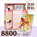 【送料無料】BOXセット ワッフル&赤飯(180g)(カタログ4800円コース)