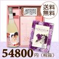 【送料無料】BOXセット ワッフル&赤飯(180g)(カタログ50800円コース)