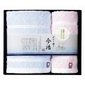 今治ぼかし織り 日本名産地タオル フェイス・ハンドタオルセット No.15