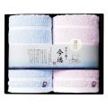 今治ぼかし織り 日本名産地タオル フェイスタオル2枚セット No.20