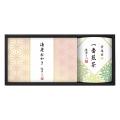 市田ひろみ 宇治茶ティーバッグ&米菓ギフト No.15