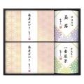 市田ひろみ 宇治茶ティーバッグ&米菓ギフト No.30