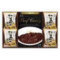 ビーフカレー&スープ詰合せギフト No.15