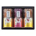 静岡茶詰合せ「茶倉」 No.50