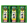 八女銘茶セット No.30