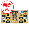 和ごころ彩膳 大分産椎茸詰合せ(木箱入) No.100