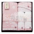 【送料無料】桜おり布 タオルセット No.50 (ピンク)