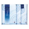 【送料無料】四国今治 みずのわ タオルセット No.40