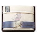 【送料無料】泉州匠の彩 カシミア混 ウール綿毛布(毛羽部分) No.250
