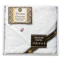 【送料無料】今治プリマクラッセ バスマット No.20