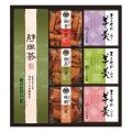 【送料無料】緑茶・あられ・羊かん詰合せ No.30