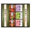 【送料無料】緑茶・あられ・羊かん詰合せ No.40