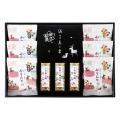 【送料無料】銀座鹿乃子 和菓子詰合せ No.30