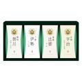 【送料無料】茶の国めぐり 茶水詮 緑茶ティーバッグ詰合せ No.20