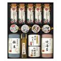 【送料無料】伊賀越 天然醸造蔵仕込み 和心詰合せ No.100
