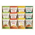【送料無料】フリーズドライ 「お味噌汁・スープ詰合せ」 No.30