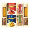 彩食ファクトリー 味わいソースで食べる パスタセット No.30