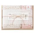 今治謹製 紋織タオル フェイス1P・ウォッシュタオル1P No.15 (ピンク)