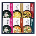 ろくさん亭 道場六三郎 スープ・味噌汁ギフト No.40