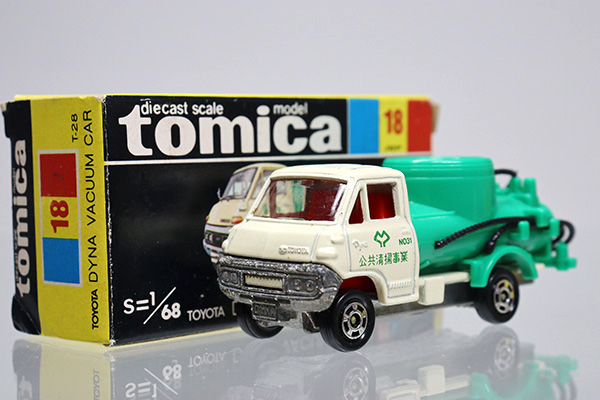 トミカ 黒箱
