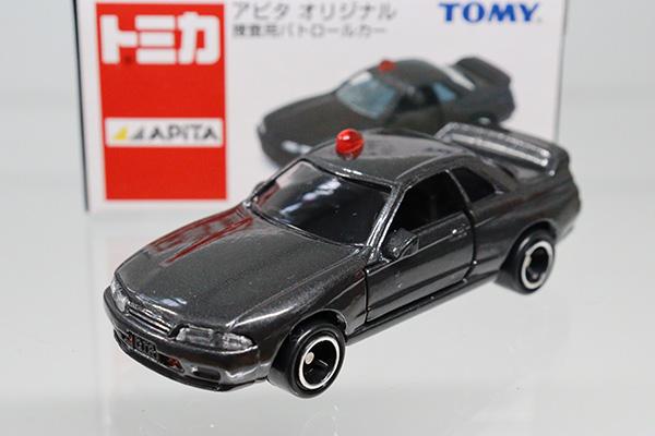 トミカ アピタ・ユニー・ピアゴ