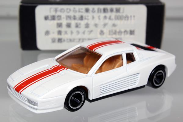 トミカ特注(日本製)