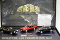 アオシマ★ ★西部警察プレミアムボックスver.2(MACHINE X・MACHINE RS・430セドリック覆面パトカー)※1/43スケール・アオシマ製