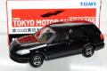 トミカ モーターショー