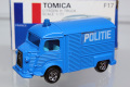 トミカ 青箱