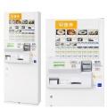 標準タイプ高額紙幣対応券売機 VT-G20M 最大72ボタン仕様