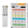 VMT-S10(卓上小型券売機・千円札対応・24口座)