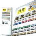 新品【NECマグナス】【リース月々10,000円!税別】標準タイプ券売機 BT-L250 最大ボタン仕様