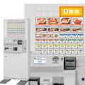 標準タイプ高額紙幣対応券売機 VT-G10M 最大72ボタン仕様