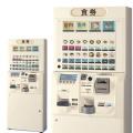 標準タイプ高額紙幣対応券売機 BT-V212 最大ボタン仕様