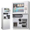 新品【芝浦自販機】【リース月々27,800円!】TS-FX 最大ボタン・フリーレイアウト
