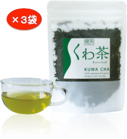 健美くわ茶(煎茶)