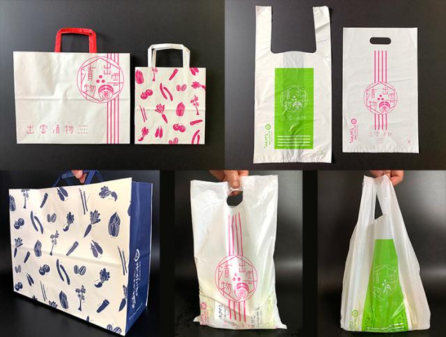 買い物袋全種