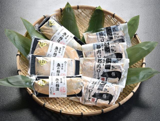 【豚肉と魚のセット】島根県産豚ロース肉と魚の粕漬詰合せ8品セット◆冷凍配送◆お漬物と一緒に注文の場合は2件分の送料がかかります