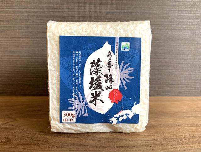 島の香り隠岐藻塩米