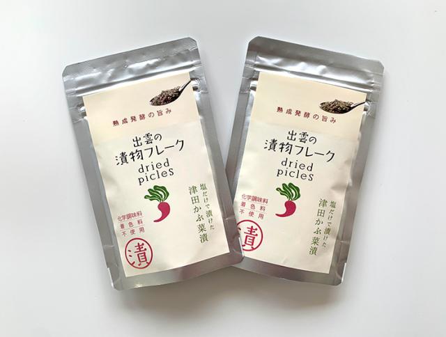 【送料込】出雲の漬物フレーク 津田かぶ菜(2袋)セット