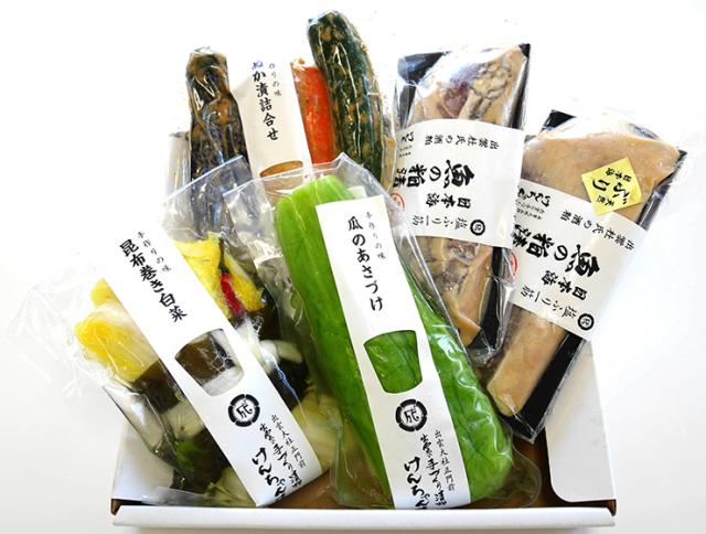 数量限定!魚の粕漬とお漬物5品セット