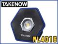 ゴムクローラー,作業灯,LEDライト,takenow