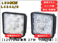 ゴムクローラー,ゴムパット,LED,作業灯,ライト
