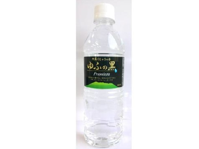 【MYMウォーター】阿蘇くじゅうの水ゆふの黒 【500ML×24本入】  F25